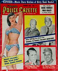 policegazette-cover
